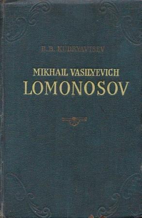 MV Lomonosov